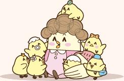 好雞婆與小雞們