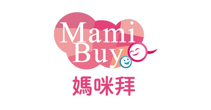 |媽咪拜MamiBuy